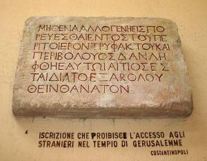 Museo della civiltà romana a Roma (Eur) - Room 15 (Christianity) # 4 - Cast of the plaque forbidding any non-Jews to enter the second precinct of the Temple of Jerusalem. The original stands in the National Archaeological Museum in Istanbul.