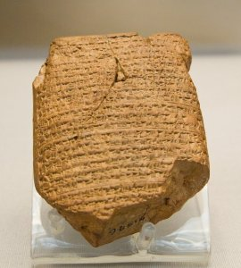 Babylonian Chronicles